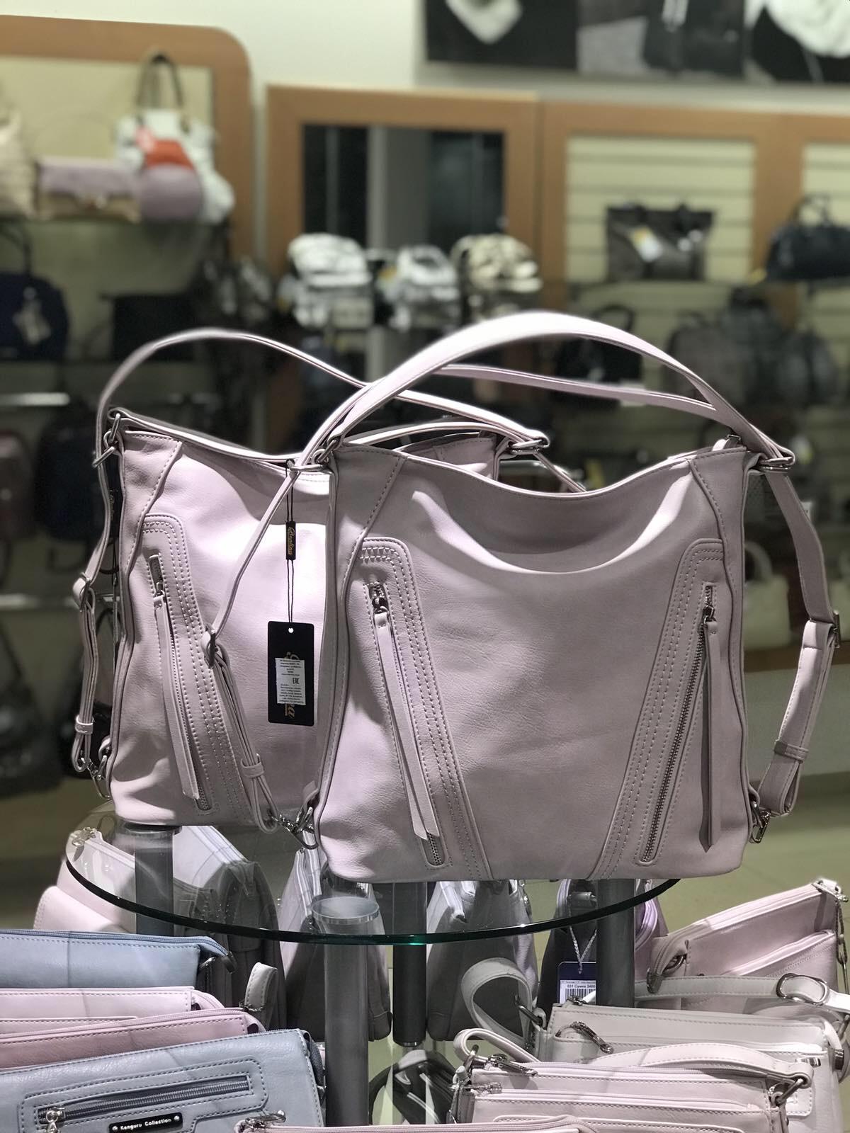 Рюкзак-сумка  Kenguru  NEW